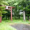 【御朱印】恵庭市 恵庭神社