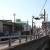 今在家(奈良市)