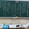 先生を辞めたい→教師セミリタイア→5ヶ月経過 教員を辞めるのはもったいない?【40代の退職と再就職】