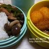 女子 中学生 お弁当-20170525-