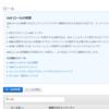 EC2インスタンスにSSH接続せずに任意のLinuxコマンドを実行する