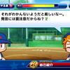 【選手作成】サクスペ「新・青道高校 捕手作成⑧ 捕手金特マシマシ」