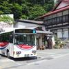 関越交通バスに乗って、四万温泉(群馬県)へ。