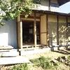 空き家再生プロジェクト【DIY5】 ~土壁撤去、そして新たな入り口の誕生~