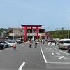 歩いて登れない大室山(580m)~富士山と大室山は姉妹の関係~