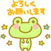 第64回 自己紹介とポイントサイトリンク集!!