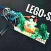 LEGOをサーボモーターで動かしてニヤニヤする