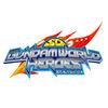 【SDガンダムワールド】トレカ『SDガンダムワールド ヒーローズ バトルミッションカード』20パック入りBOX【バンダイ】2021年6月発売予定♪
