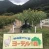 兵庫県で動物にふれあえるおすすめスポット「ヨーデルの森」の感想