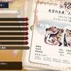 連戦・リオレウス&ティガレックス 〜 MHRise #029