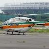 2017年8月28日(月)オレンジアロー(JA119R) 調布飛行場