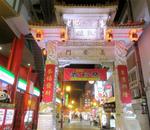 神戸中華街おすすめ食べ歩き!小籠包・肉まんの味と値段は!?