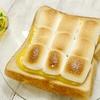 ごはんの皮を被ったお菓子「レモンパイ風トースト」