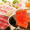 【オススメ5店】泉中央(宮城)にあるしゃぶしゃぶが人気のお店