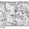 じじぃの「歴史・思想_240_中国古代史・吉川英治の『三国志』」