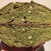 抹茶・栗の渋皮煮パン。