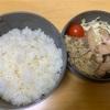 【お弁当】11月29日のお昼
