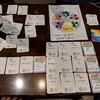 心理的安全性ゲームをDevelopers.IOカフェでやってきました