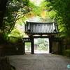 「春の雪」の終着点「月修寺」 ― 「圓照寺」山門を訪ねて ―