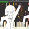 【再up】太陽系デスコ/ナユタン星人[Piano#1]