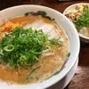 希望軒@新宿三丁目 ラーメン・丼セット