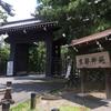 【女一人旅】昨日でも京都(京都府京都市) 蛤御門・禁門の変、京都御苑