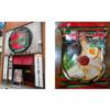 【徹底比較】「一蘭」@西新宿店 VS 一蘭ラーメン ちぢれ麺@袋麺【徹底比較16杯目】