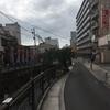 久々に以前働いていた静岡県へ行ってきました。