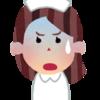 看護師の働き場所