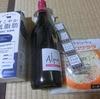 7/10 すこやか低脂肪116 ミックスサラダ105 ベビーチーズ95 ワイン537 nanacoチャージ15000(軽自動車税)