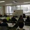 3月20日 理事会・指導委員会