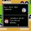 ドラえもん  ギガゾンビの逆襲【FC】第5話 ゆったりプレイ7本目