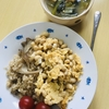【キラキラでもおしゃれでもない】普段のご飯を紹介します。パート2