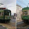 【鉄】2019江ノ電で今抑えておきたい2つの車両【ライト鉄子の部屋】