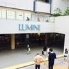 横浜駅ビル焼き肉土古里気になるグルメですね(焼肉)横浜駅周辺ランチ情報