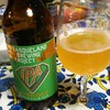 BASQUELAND BREWING PROJECT IPA IMPARABLE