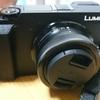ミラーレスカメラをついに買ってきました!