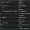ニホンゴビーツディージェイミックス / mixed by @KxIxN