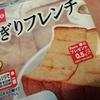 パスコの厚切りフレンチトースト