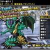 level.1159【育成・考察】新生転生オルゴ・デミーラ