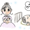 私の信じる寝かしつけ方法…1、寝かしつけを間違うキッカケ