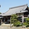 35番札所 成願寺(じょうがんじ)【南知多町】