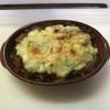 寒い冬を暖める! カレー10人前&カレードリア作ってみた!