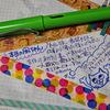 ねこ日記(2/17~2/19) #万年筆 #ほぼ日 #猫