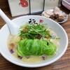 【金沢 ラーメン】「秋の麺料理 阿岸の七面鳥(白湯ver.)」麺や 福座 (ふくぞ)