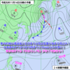 【木枯らし1号】寒冷前線通過後に北日本では気圧配置が強まる見込み!北海道地方では15日18時までに70cm以上の大雪に!東京地方では『木枯らし1号』が吹く可能性も!