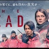 Huluオリジナル『THE HEAD』第2話 ネタバレ感想
