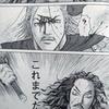 「達人伝」感想(第170話・魏軍最後尾)
