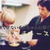 【男の育休20】料理できない系父ちゃん、フレンチトーストを作る
