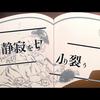 【AniPAFE】傷物語でMADを作った話【2018】